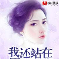 李安寧徐莫庭小說全章節免費閱讀