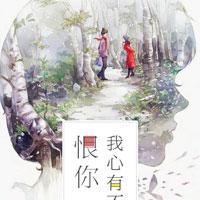 顾思思陆岚风小说在线阅读
