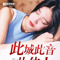 惟孝陈平(陈平江婉)全文在线阅读