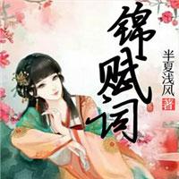 木栀晴陆景庭小说小说完整版在线阅读
