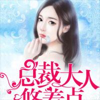 莫小鱼小说小说完整版在线阅读