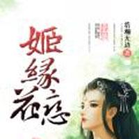 《重生八零全能小医妻》林汐可莫锦轩小说免费阅读全文