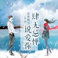 宋芊芊江承律小说阅读-千金归来神秘老公宠上天小说