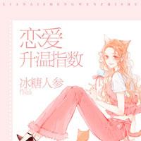 主角是凌劫陳倩小說-凌劫陳倩小說在線閱讀