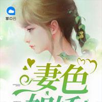 秦軒小說完整版全文在線閱讀