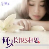 李子扬夏子月小说在线免费阅读章节
