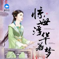 二婚甜宠霍太太想离婚(楚菲、霍景初)小说在线免费阅读章节