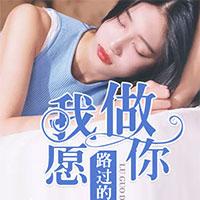 晏軍長你的媳婦又跑了小說全文免費試讀-鹿希甄晏潤林小說閱讀
