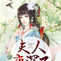 林枳郁岁小说完结版