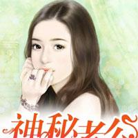 慕容萱白景浩小说(慕容萱、白景浩  )完整章节在线阅读