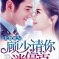 秋雪瑶 沐辰小说全章节免费阅读