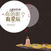 姜昊小說小說完整版在線閱讀