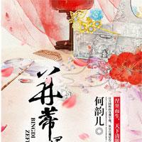 网游之全职法神(陆炎李元成)