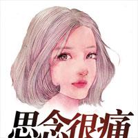 六十年代黑天鹅(张西爱)免费章节全文在线阅读
