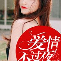 簡寧陸朗小說免費在線閱讀