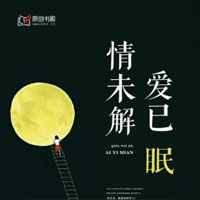秀才相公立起来(王妍周福)小说完整版全文在线阅读