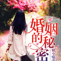 主角是卫明妧楚墨尘的小说-嫡女狂妃世子要强嫁-全文免费阅读