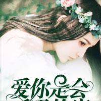念雪如霜(慕念雪、萧天佑)小说全文在线阅读