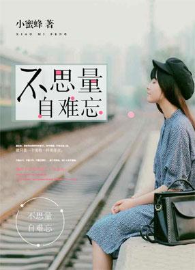 蘇梨封懷瑾來自甜西寶-我超有錢的小說完整篇在線閱讀