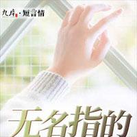 姜小姐今天也不乖姜酒温西礼小说大结局免费试读