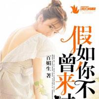 你教會我愛小說閱讀-辛艾簡澤川全文