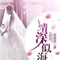 我家老公超寵我(夏小時、趙黎川)小說小說完整版在線閱讀