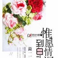 擎天戰神(秦九州、葉紅裳)小說章節在線閱讀