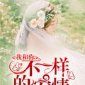 风御九方(陆小奉林婉清)小说全文在线阅读