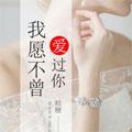主角白浪谭雅静小说免费阅读-主角白浪谭雅静小说免费阅读