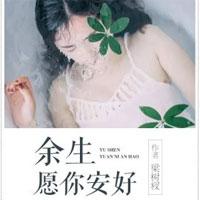 風羽沫紫宸皓小說完整版全文在線閱讀