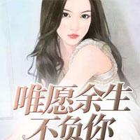 七零年代旺夫媳婦有點辣(林舒魚,魏行蘊)