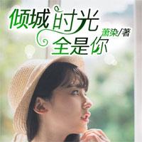 千年鬼夫温柔点小说全文精彩章节免费试读(唐嫣儿寒亦修)