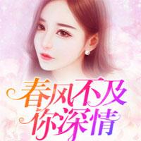 沈清傅峥小说(沈清傅峥)完整章节完结版在线阅读