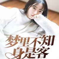 虞美人(叶兮陆鸣舟小说)免费章节完整全文阅读