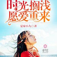 百里东君司空长风小说在线免费阅读章节