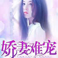 只是太可悲全文免費章節在線試讀-唐棠顧斯年小說