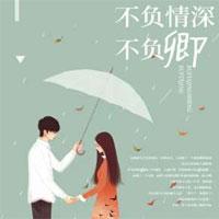 晏新蘭完整版-晏新蘭衍歌完本閱讀