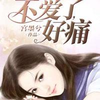 叶芊芊谭易泽小说全章节免费阅读