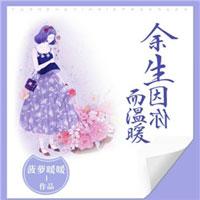纪南珂小说(纪南珂陆霁北)