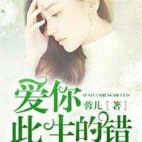 方炎周冰倩小說全文閱讀