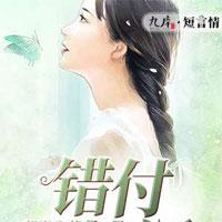 重生嬌妻要離婚小說完結版在線試讀-宋美景顧亦涼小說全文