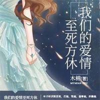 楚鈺宸橋鳶小說大結局全文在線閱讀
