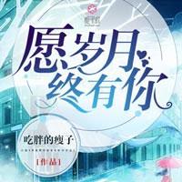 喜秀蒋涛小说《爱在烟花漫天时》作者涩涩爱章节阅读
