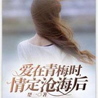 龍游九天小說章節